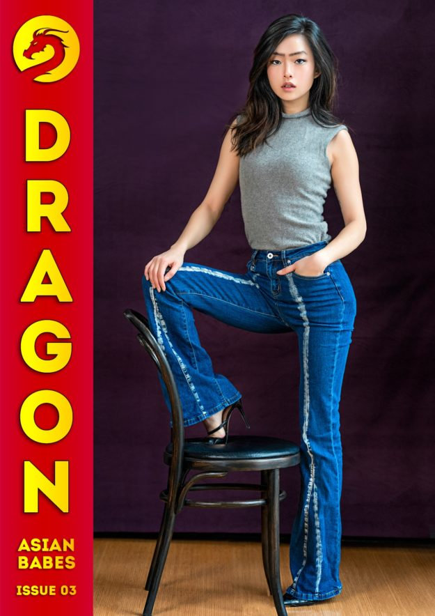 Dragon Magazine – August 2020 – Dahee Michelle